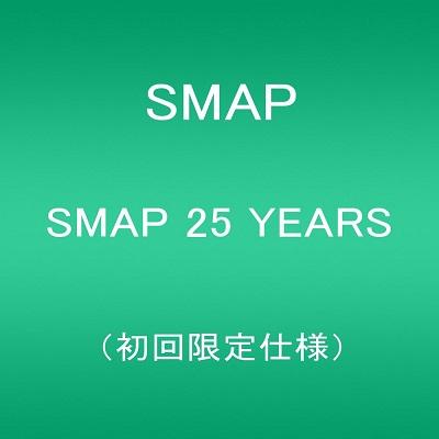 smap25.jpg